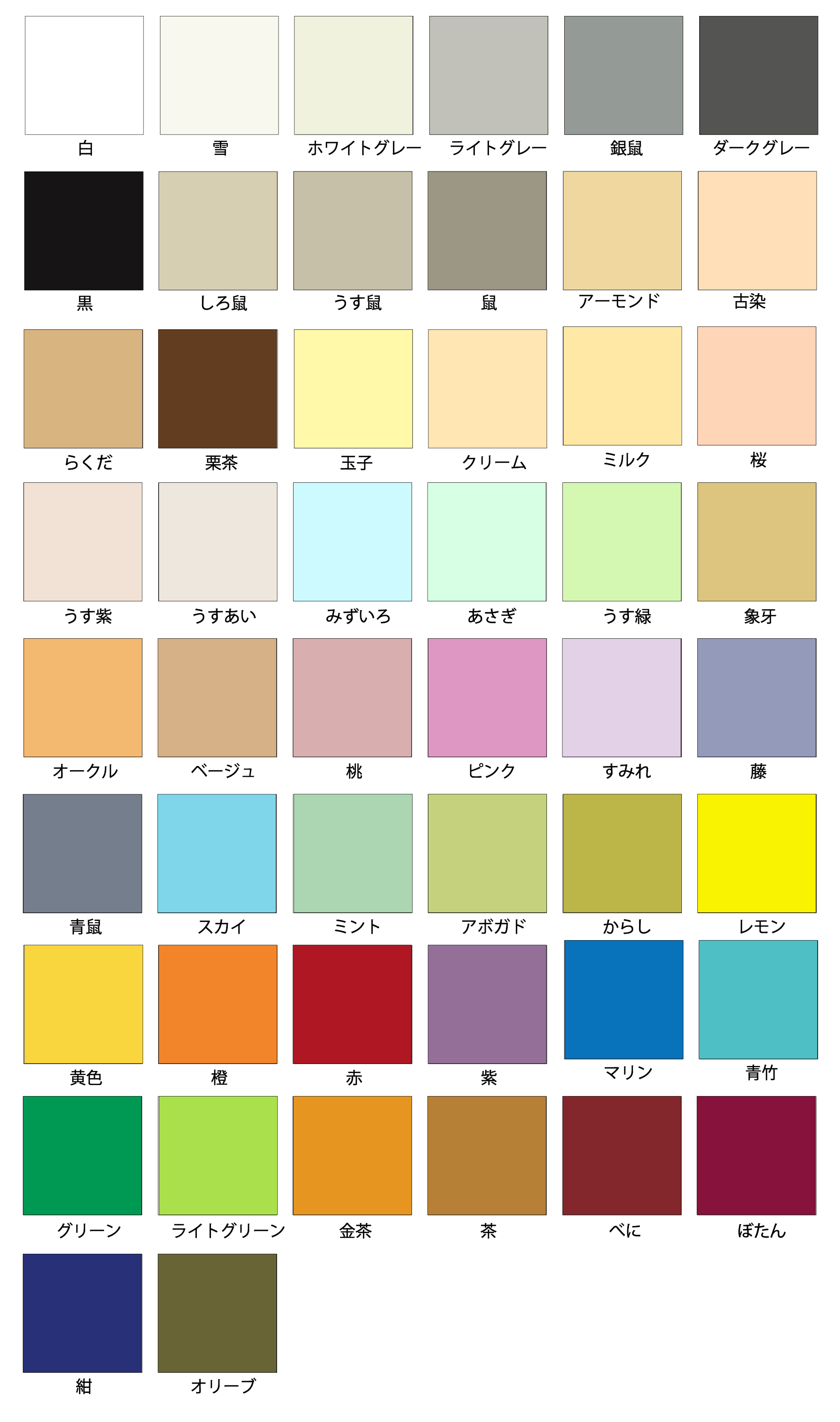 66color.jpg