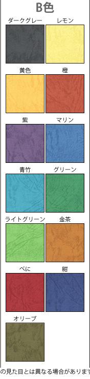 レザック66トップページB色