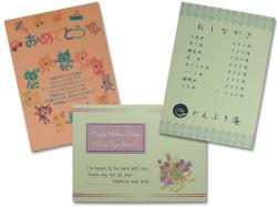 ドリームカード使用例 - メニュー、グリーティングカード等