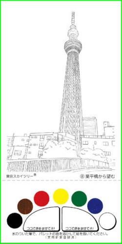 東京スカイツリー 業平橋から望む
