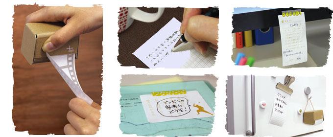 memowrap sample
