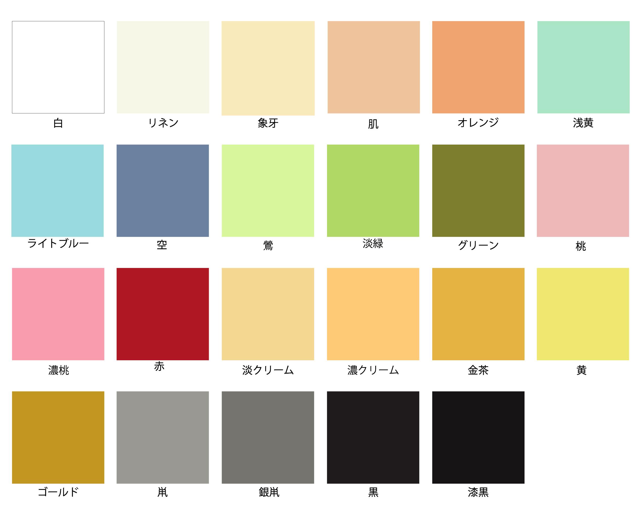 tencolor.jpg