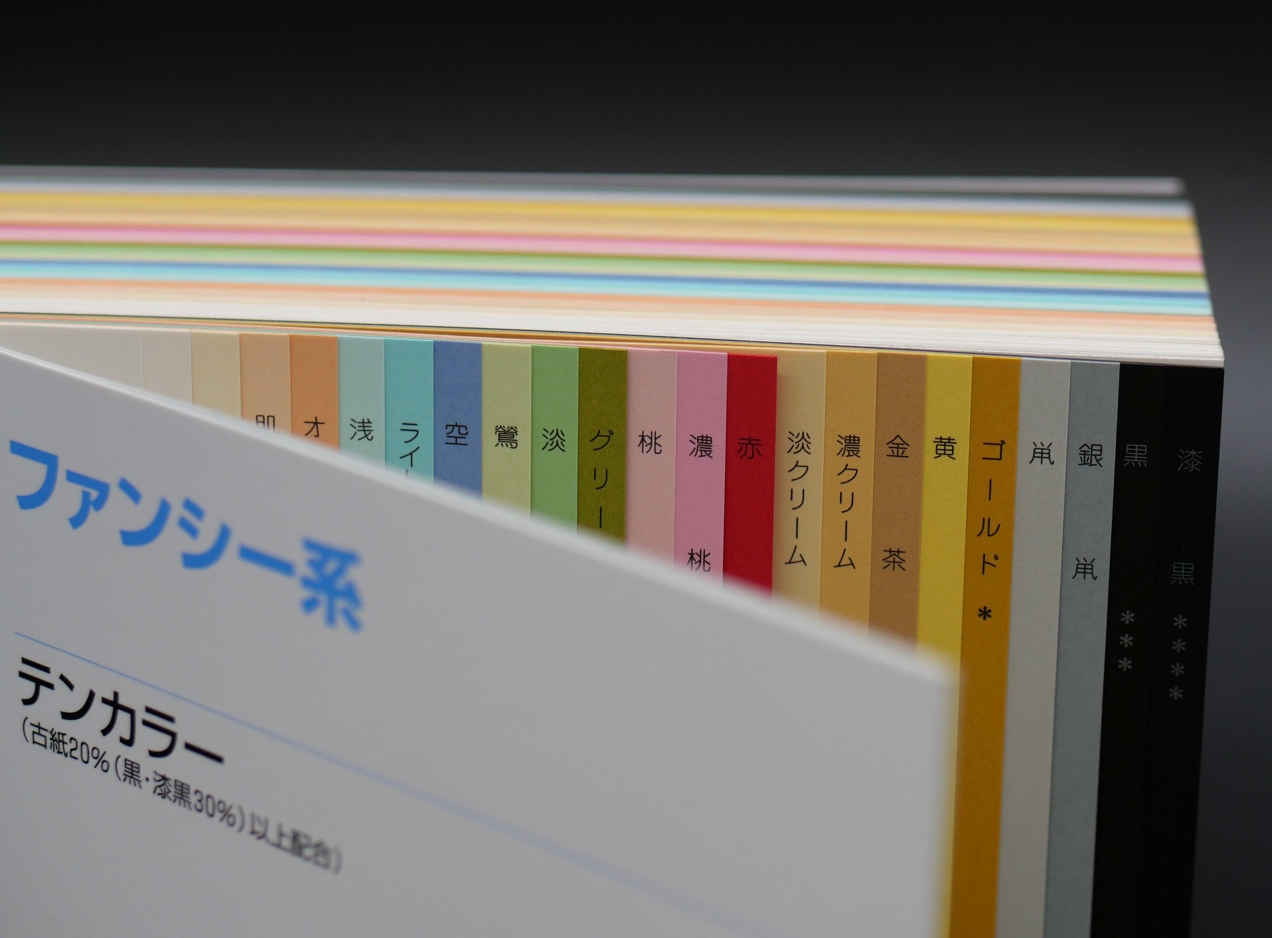 tencolorsubu.jpg